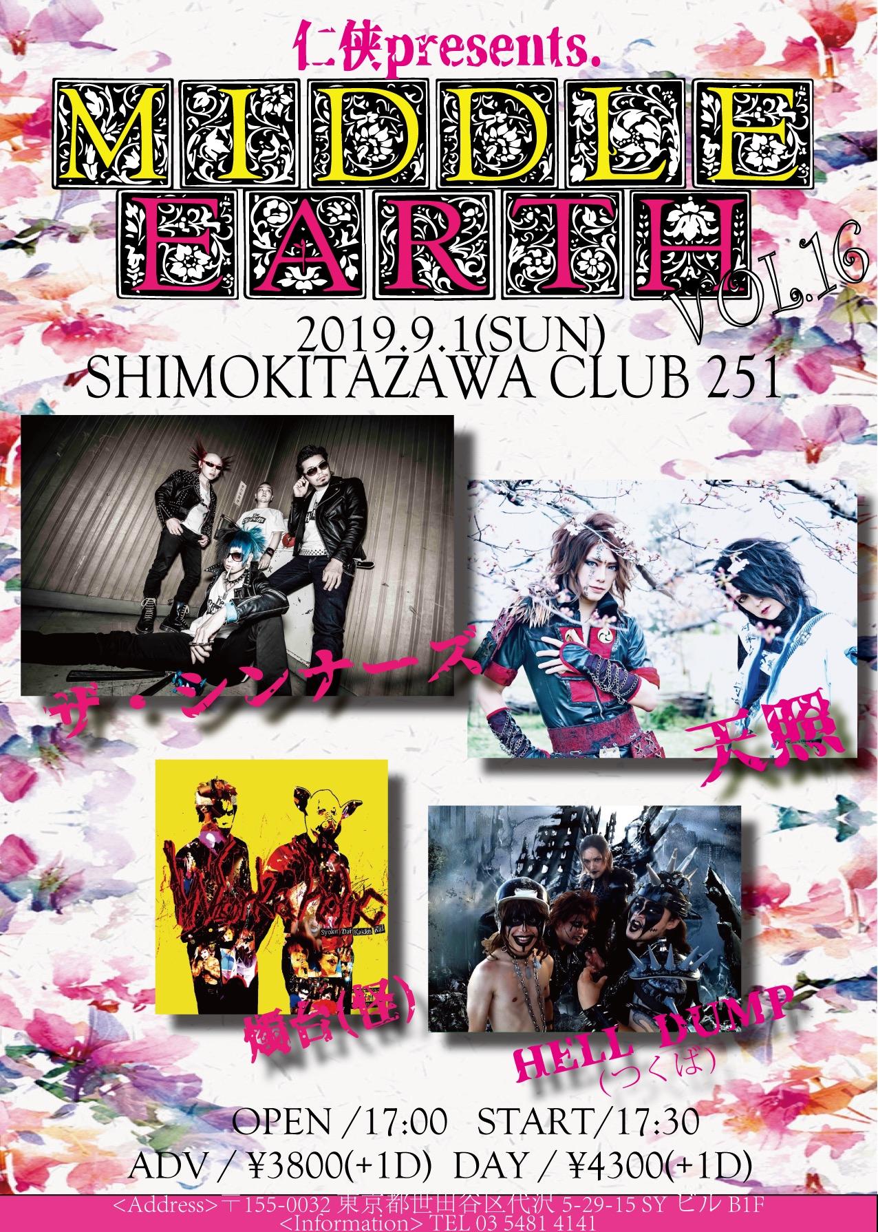 2019年9月1日(日)下北沢251 「仁侠 presents Middle-Earth vol.16」